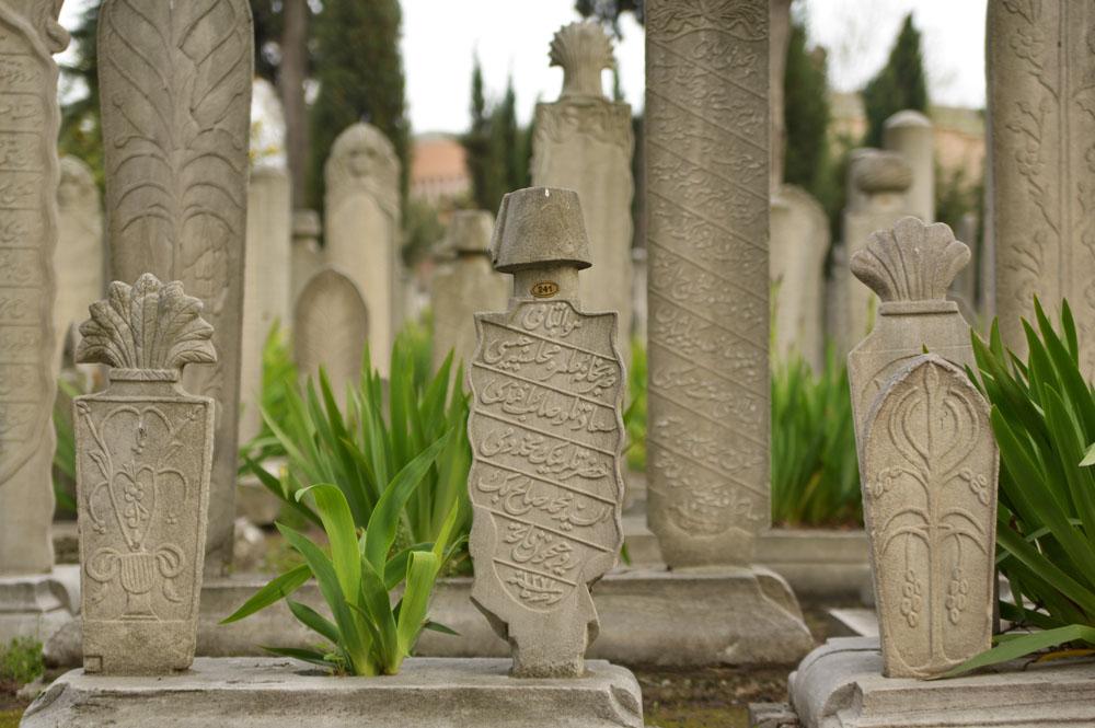 Кладбище Сулеймание