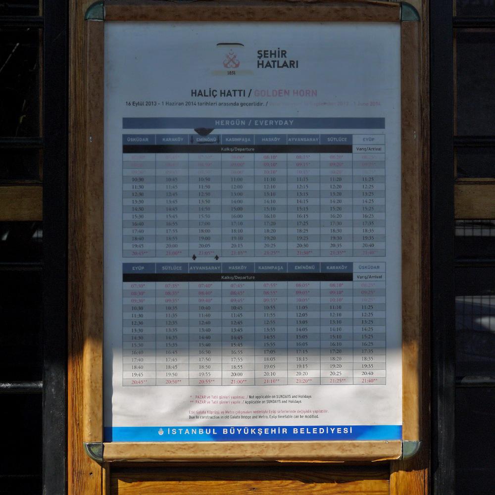 Расписание морских трамвайчиков по Золотому Рогу