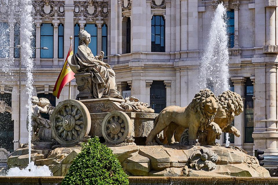 Скульптура Богини