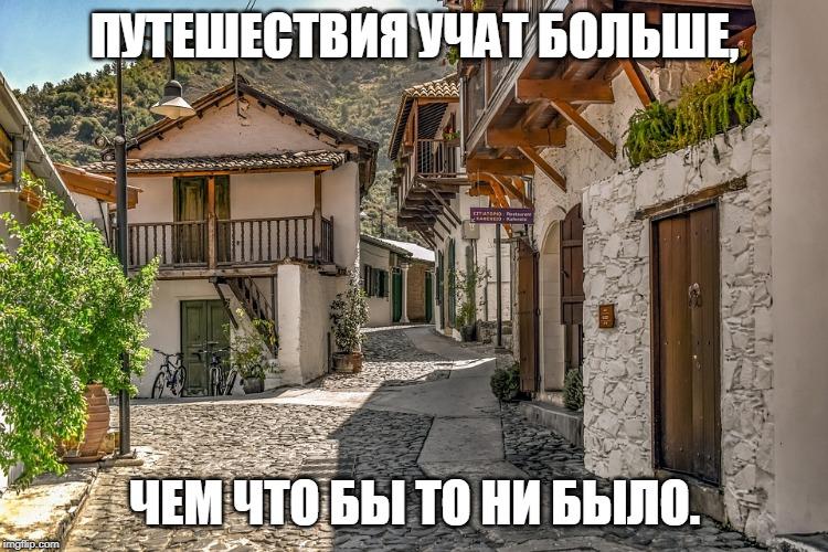 Красивая улица на Кипре