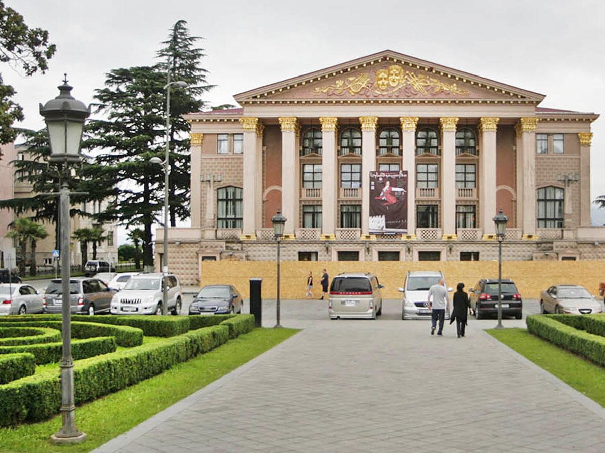 Драматический театр в Батуми