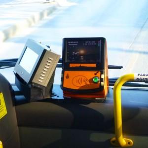 автомат для оплаты автомат для оплаты IstanbulKart