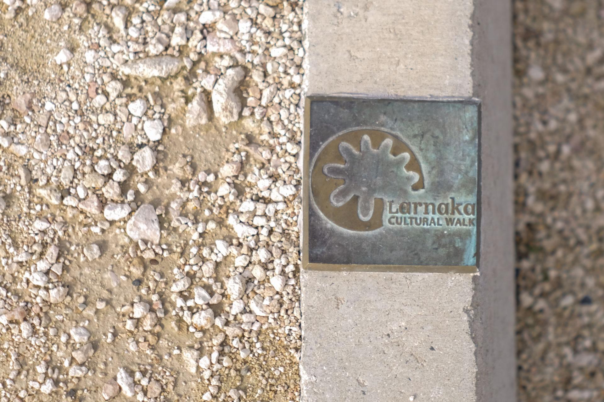 Пешеходный маршрут рядом с Ларнакой