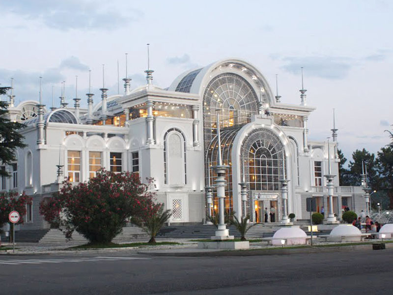 Музыкальный центр в Батуми